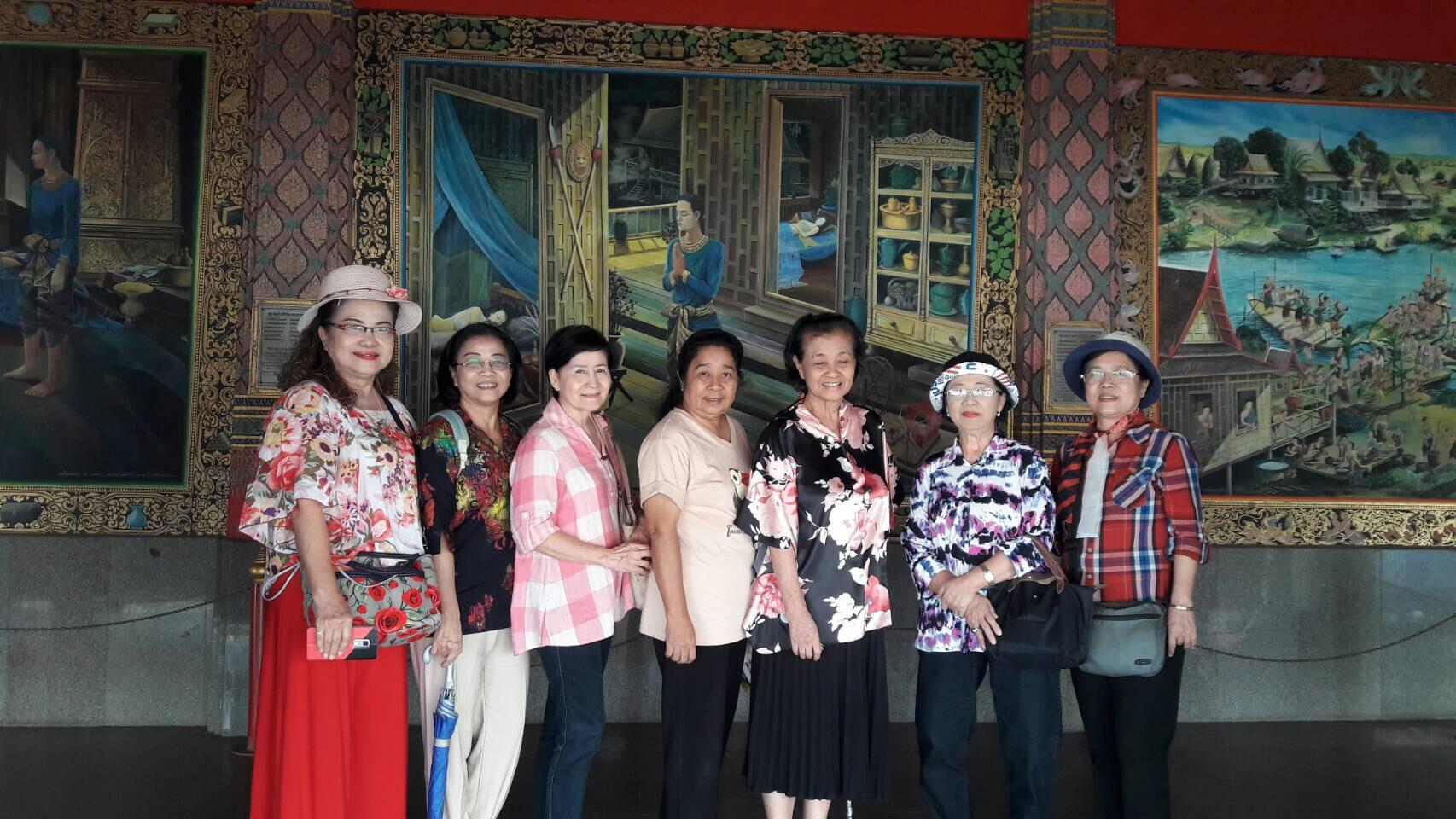 ประชุมสัญจร คณะกรรมการบริหารสมาคมครูภาษาไทยแห่งประเทศไทย