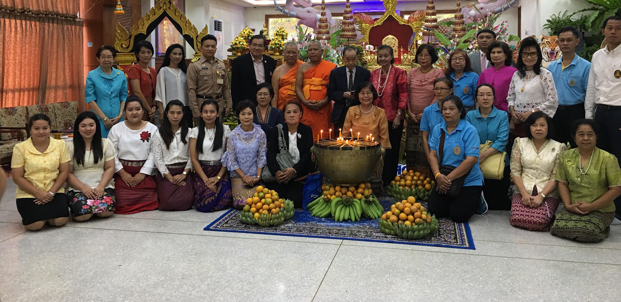 สมาคมครูภาษาไทยแห่งประเทศ ร่วมเป็นเจ้าภาพการเทศน์มหาชาติ กัณฑ์ทศพร